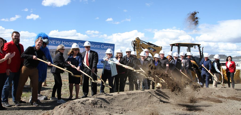 Health Professions Center ground breaking